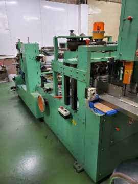 Vertical Rotary Paper Napkin Folding Machine (Used)