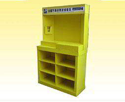 Display box -Yellow Color