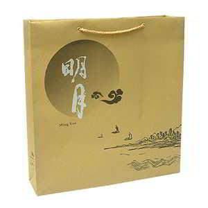 Moon Cake Paper Bags