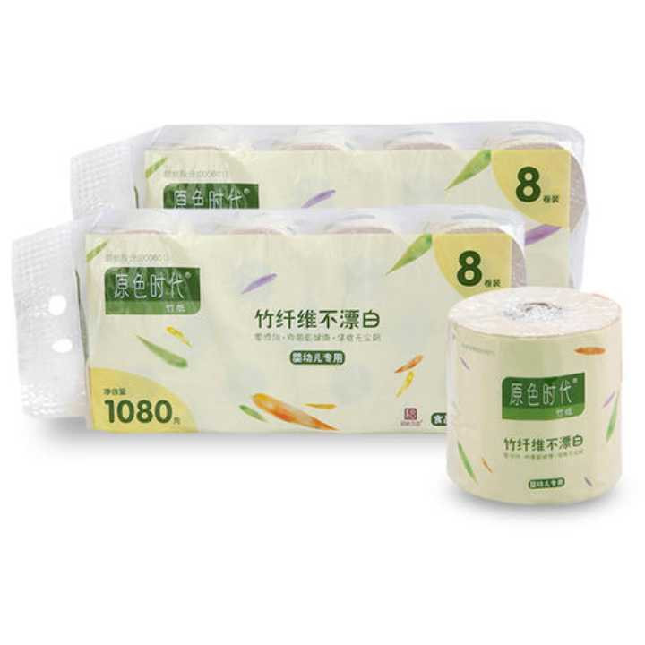 Biogradable Toilet Roll Packaging Plastic Film