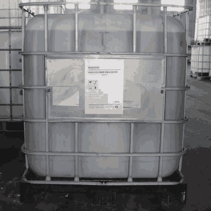 AKD Emulsifier Producing AKD Sizing Agent