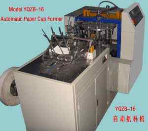 Automatic Paper Cup Forming Machines