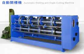 Automatic Slotting & Cutting Machine
