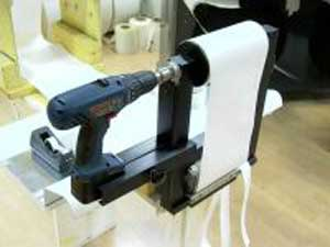 Paper Sample Cutter