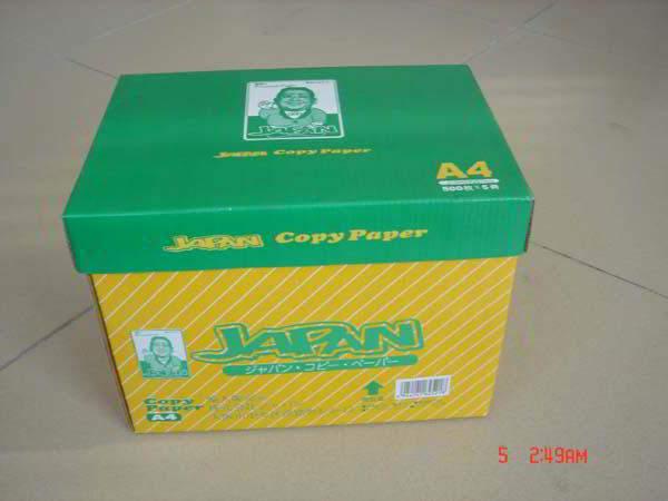 Qingdao Hiland Pulp & Paper Co ,Ltd  | A4 Copy Paper, Bond Paper