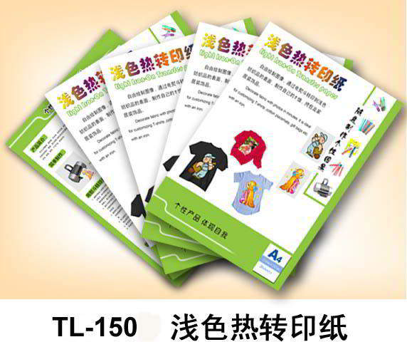 Light Color Laser Transfer Paper