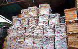 Waste News Paper