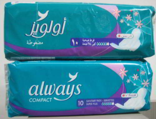 always sanitary napkin
