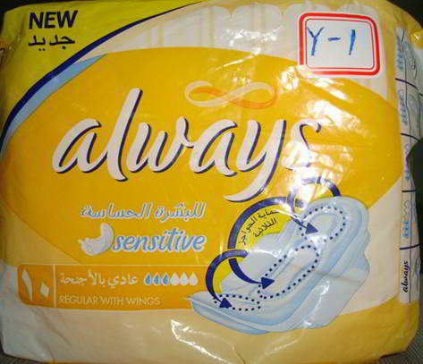supply always sanitary towel