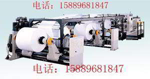 A4 copy paper sheeting machine